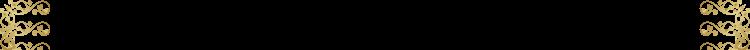 フレームヘッダー